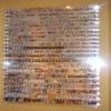 Vitrinas colección dedales